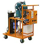 Image - Video -- Remove Free and Emulsified Tramp Oils